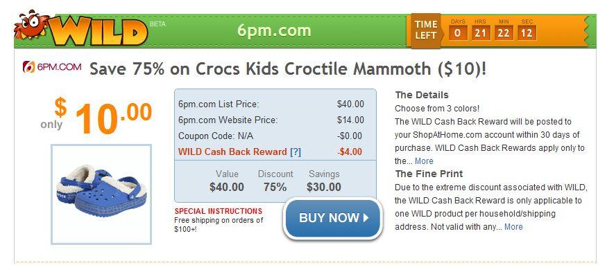 f7a3ad5e8271d Coupons crocs printable - Linux format coupon