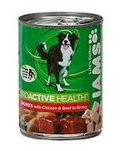 Petsmart Coupons Iams Dog Food