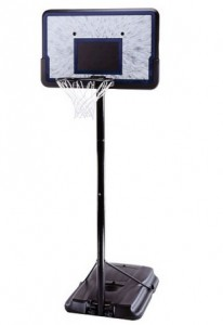 Lifetime Pro Court Height-Adjustable Basketball System, 50% off at $74.99 SHIPPED!