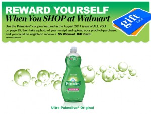 Moneymakers on Palmolive Dish Soap and Tetley Tea Bags at Walmart!