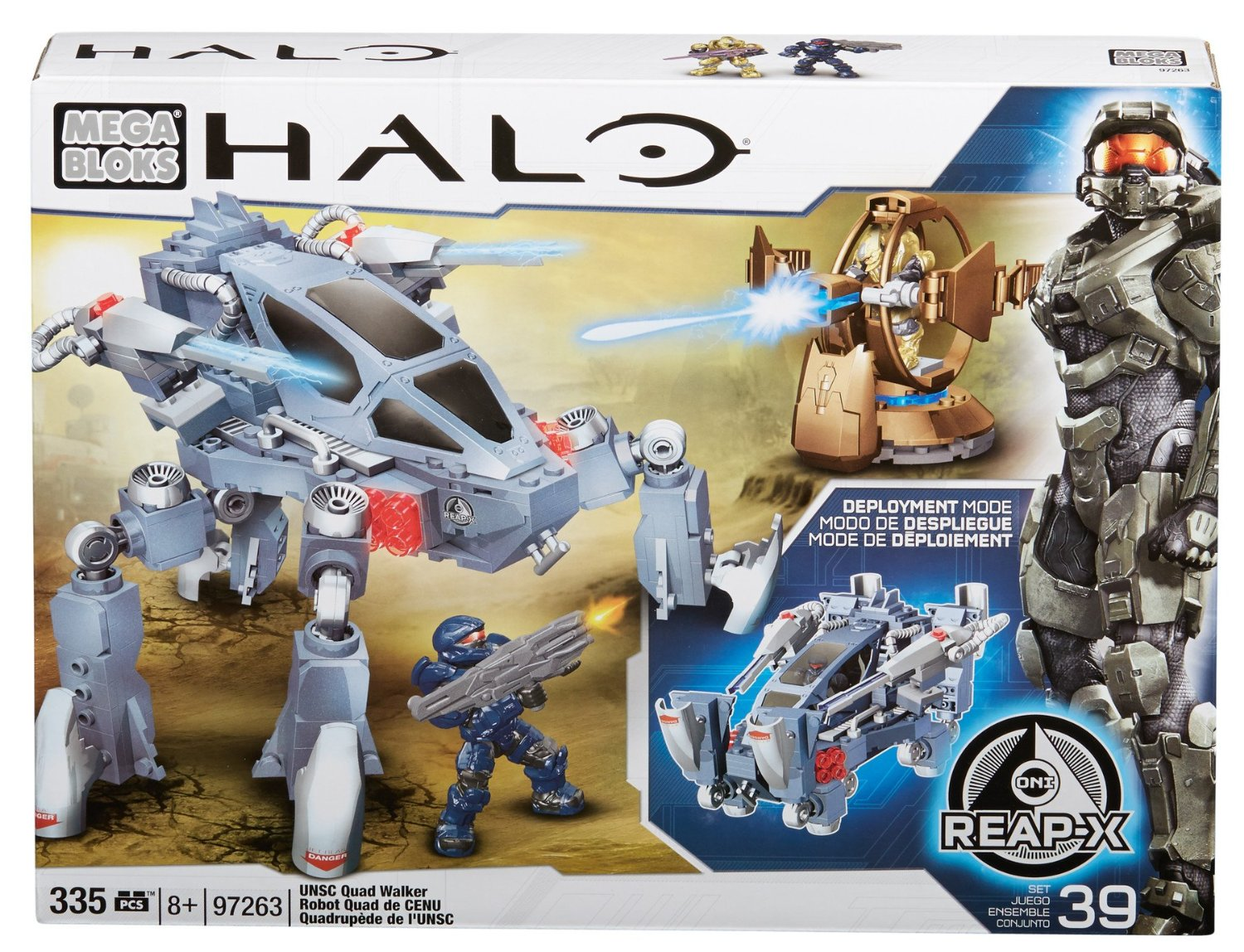 mega bloks halo unsc quad walker  20 89   lowest price