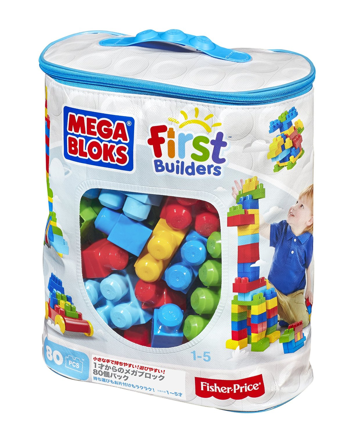 Mega bloks first builders big building bag 80 piece only for Builders first
