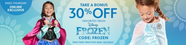 frozen favorites sale