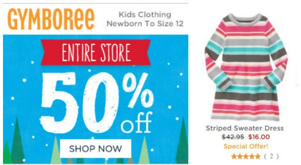 image relating to Gymboree Printable Coupons referred to as Gymboree coupon 20 % off - Sony vaio coupon codes f collection