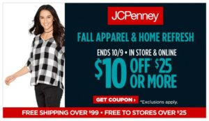 JCPenney Coupon – $10 off $25 Purchase!
