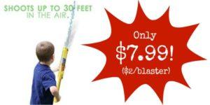 Emoji Water Blasters 4-Pack Only $7.99!