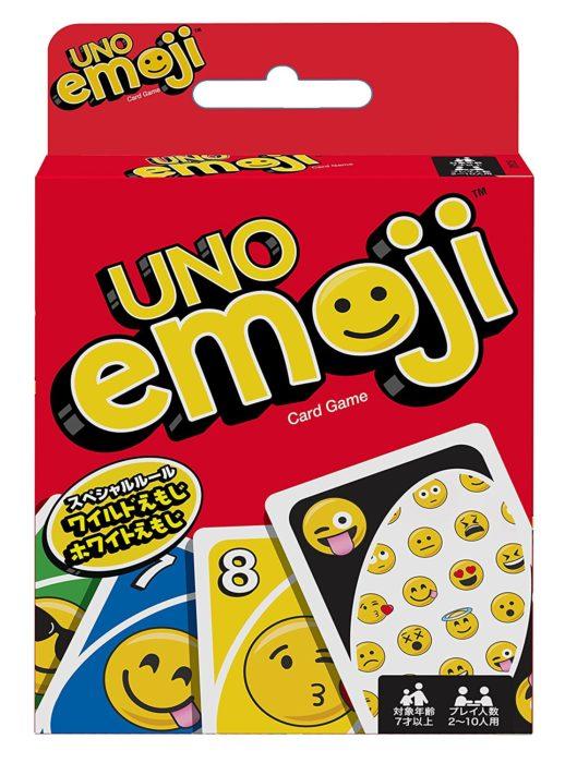 Uno Emoji Game