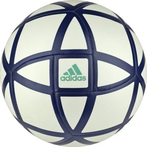 adidas Performance Glider Soccer Ball as low as $8.32! (was $20)
