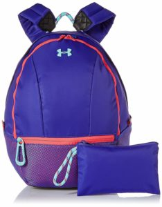 Under Armour Girls Downtown Backpack was $65, NOW as low as $16.16!!