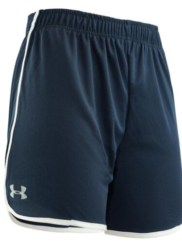 Under Armour Women's Shorts Only $6!