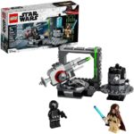 LEGO Star Wars Set - A New Hope Death Star Cannon Only $13.85!