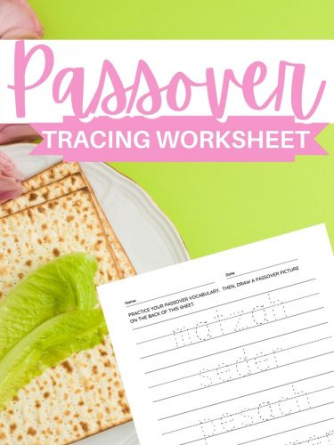 Passover Tracing Worksheet to Learning to Spell!