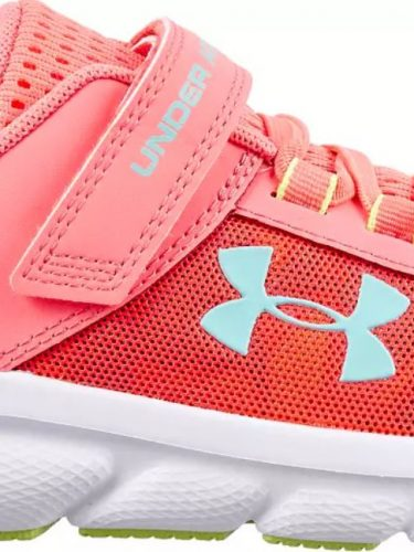 Under Armour Kids Shoes on Sale for as low as $19.99 (Reg. $50)!!