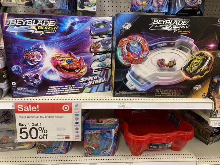 Target Toy Coupon